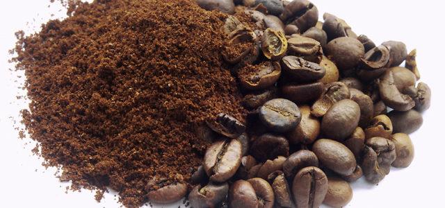Кофейная горка
