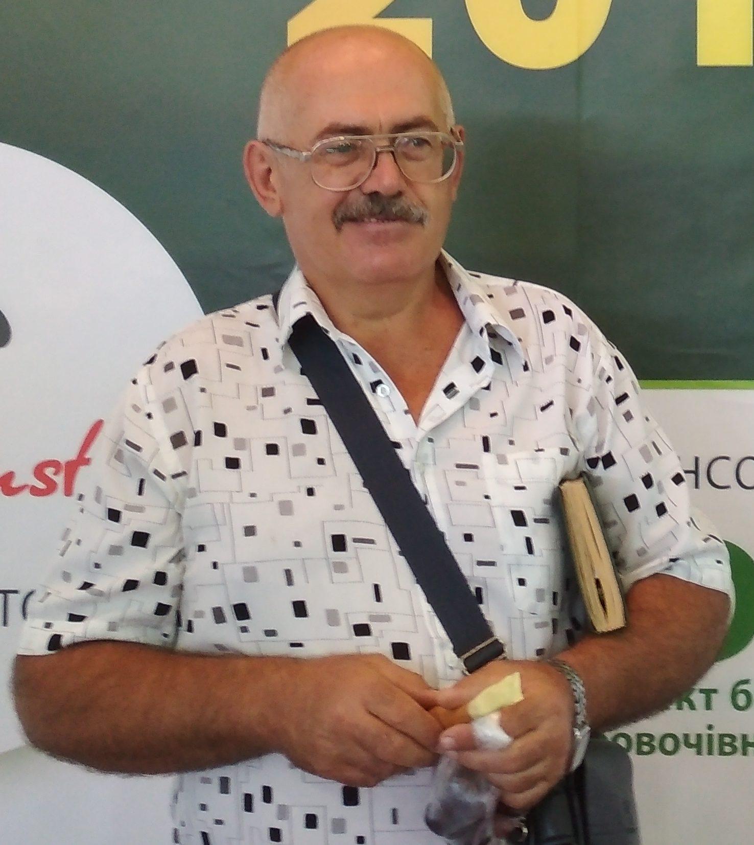 Валерий Гранковский
